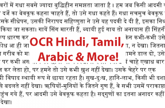 Hindi Text OCR